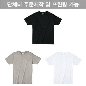 32수 무지 반팔 티셔츠 기본 라운드 면티 단체티