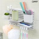 벽부착 욕실 주방 정리 수납소품 DIY 타공판 OB-YW29A