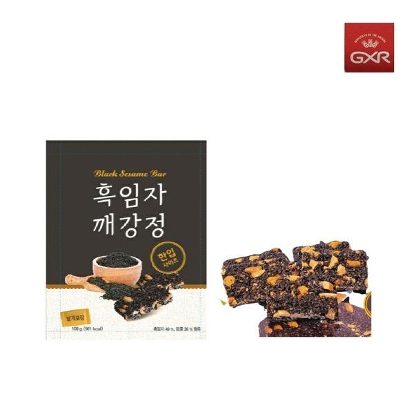 한입 흑임자 깨강정 100g  /옛날과자/대용량과자/쿠키
