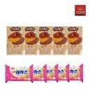삼아 초코와플5개 + 꼬마웨하스 딸기맛5개  /아기과자