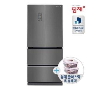 포토상품평이벤트  위니아딤채 스탠드형김치냉장고 EDQ57DFRZKS 551리터 4룸 쿼츠다크실버
