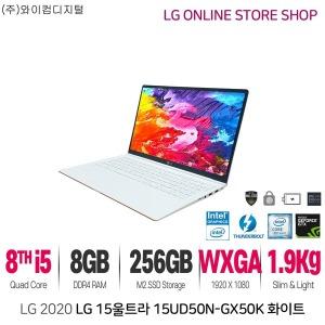 2020년형 LG울트라 15UD50N-GX50K 인텔 10세대 정품