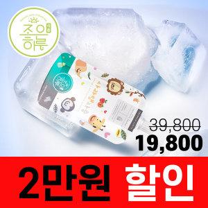 좋은하루식품 사과탱자즙 100ml 30포