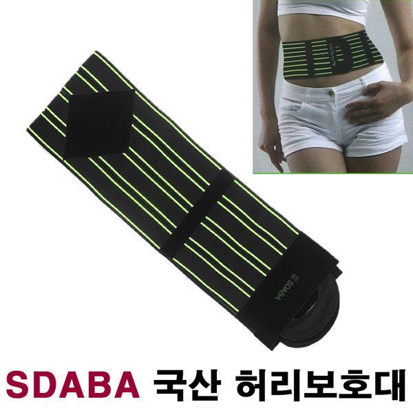 쓰다바 기능성 국산 허리보호대 허리복대 허리벨트