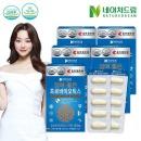 장에 좋은 프로바이오틱스 30캡슐 5박스/장건강/유산균