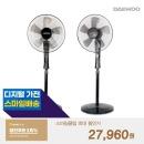 대우 스탠드 기계식 선풍기40cm DWF-RS4165S 초미풍16