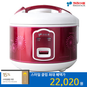 전기 보온 미니 소형 밥솥 2~3인용 PK-300