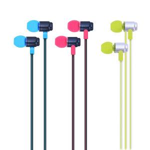 EX560 (블루) 유선 이어폰 이어셋