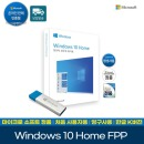 Windows 10 Home FPP(USB) 설치(1회개봉)