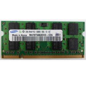 삼성 노트북 램 메모리 DDR2 2G PC2-5300S