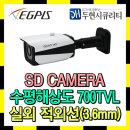52만화소 실외적외선 CCTV카메라 초특가 B9624NIR