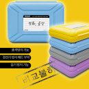 새로텍 SPX-35 하드보관함 3.5 HDD 보관케이스 블루