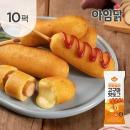 모짜렐라 고구마 핫도그 80g 10팩