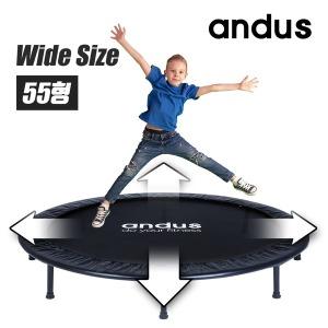 앤드어스 점핑 원형 트램폴린 55인치 KC안전인증 제품