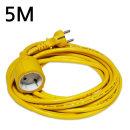 전등선 전원 연장케이블/전기연장선 1구(동양)-5m