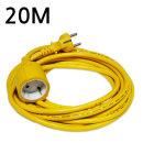 전등선 전원 연장케이블/전기연장선 1구(동양)-20m