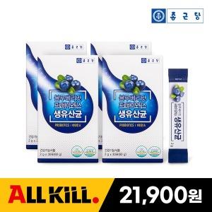 종근당 블루베리맛 프로바이오틱스 4박스 종근당유산균