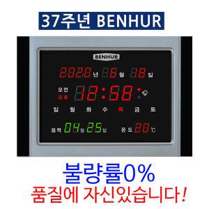 디지털 벽시계SB-201 LED/무소음/전자시계/벽시계