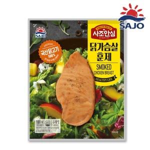 대림 사조안심 사조대림 닭가슴살 훈제 100g 샐러드