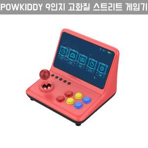 POWKIDDY 9인치 고화질 스트리트 게임기 레드 32GB