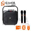 앰프 EV-7800 100W 블루투스스피커+무선핸드마이크2개