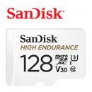 블랙박스용 MicroSD 128기가 QQNR-128G