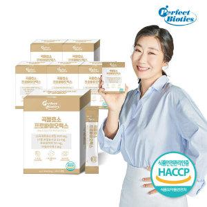 (현대Hmall) 비타민마을  퍼펙트바이오틱스 곡물 발효 효소 프로바이오틱스 6박스 180포(총6개월분)