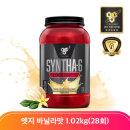 신타6 엣지 바닐라 단백질 보충제 프로틴 1.02kg(28회)