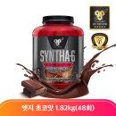 신타6 엣지 초코 단백질 보충제 프로틴 1.82kg (48회)