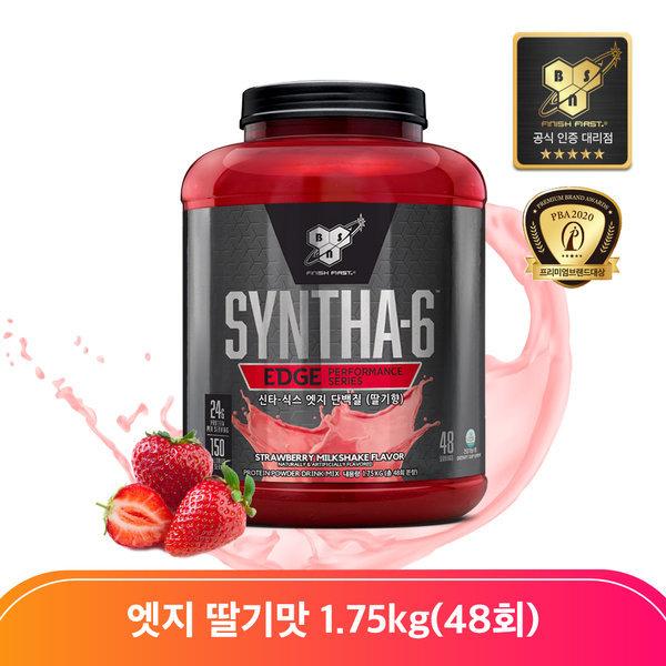 신타6 엣지 딸기 단백질 보충제 프로틴 1.75kg (48회)