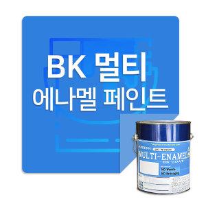BK 멀티 에나멜 2L 알키드 조합 페인트 홈스타 광택