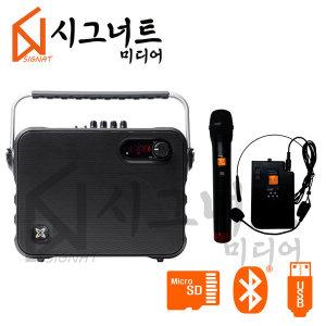 앰프 EV-9800 200W 블루투스스피커+무선핸드/헤드 포함
