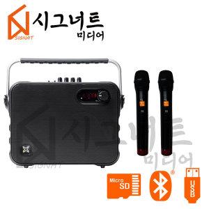 앰프 EV-9800 200W 블루투스스피커+무선핸드마이크2개