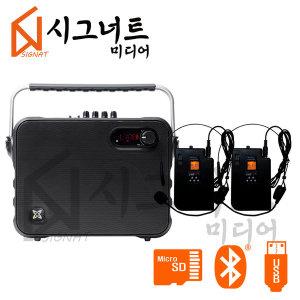 앰프 EV-9800 200W 블루투스스피커+무선헤드마이크2개