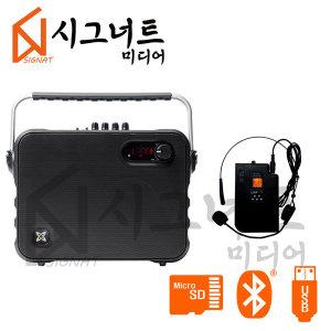 앰프 EV-9800 200W 블루투스스피커+무선헤드마이크1개
