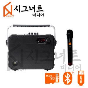 앰프 EV-9800 200W 블루투스스피커+무선핸드마이크1개