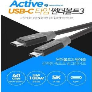 A-Port 썬더볼트3 케이블 Type C 1.2M 5K 40Gbps T120