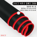 DYCT 장패드 마우스 장패드 5mm 게이밍 장패드장패드
