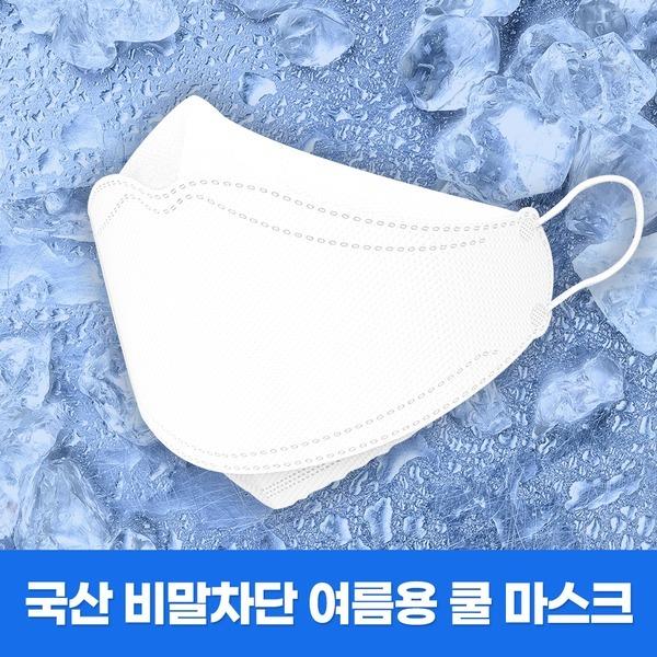 국산비말차단 나이스 오투 쿨 마스크 50매