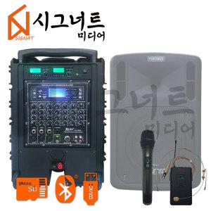 앰프 XT-308N 600W 블루투스 6채널믹서 무선핸드/헤드