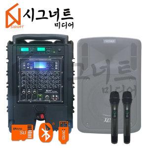 앰프 XT-308N 600W 블루투스 6채널믹서 무선핸드2개