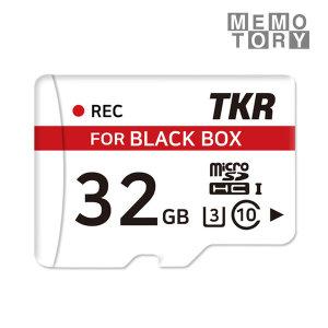 TKR 메모토리 블랙박스 전용메모리 32G FULL HD