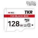 TKR 메모토리 블랙박스 전용메모리 128G FULL HD