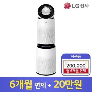 케어솔루션 공기청정기렌탈 AS300DWFR 20만+6개월혜택