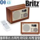 브리츠 BA-C1 블루투스 스피커 라디오 알람 탁상시계
