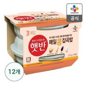 CJ직배송  햇반매일콩잡곡밥210g 3ea X 12개(총 36개)