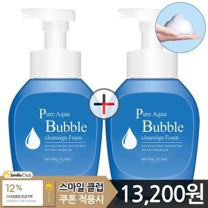 아쿠아 버블 폼클렌징 / 대용량 클렌징폼 500gX2개