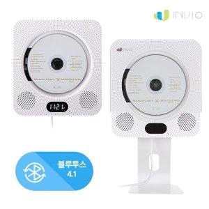 벽걸이 CD DVD플레이어(WM-01BT) 블루투스스피커
