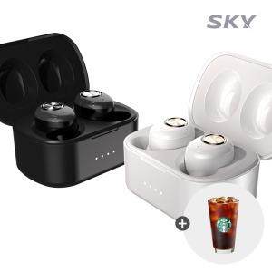 스카이 핏 엑스 화이트 무선 블루투스 5 이어폰