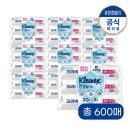 안심 물티슈 휴대용 20매X3팩X10세트/총600매